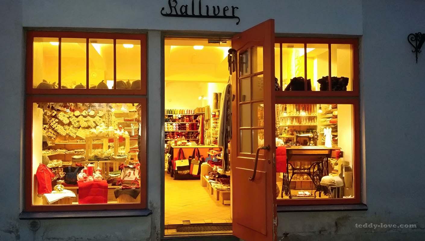 Магазин Ralliver