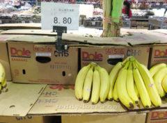 Бананчики стоят почти 200 рублей за кило.
