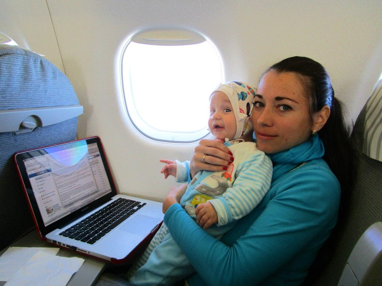 В самолете - к путешествию готовы!