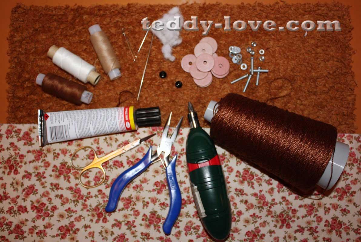 Материалы для изготовления Мишки Тедди