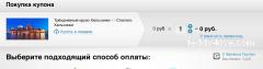 Круиз Хельсинки-Стокгольм-Хельсинки БЕСПЛАТНО