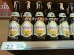 Сколько стоит алкоголь в Таиланде, стоимость алкогольной продукции в Таиланде