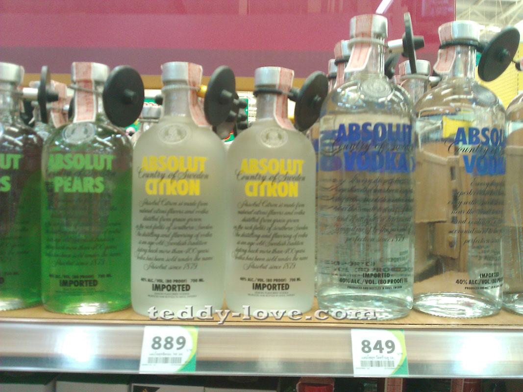 для сколько алкоголя можно ввозить в таиланд 2017 этой