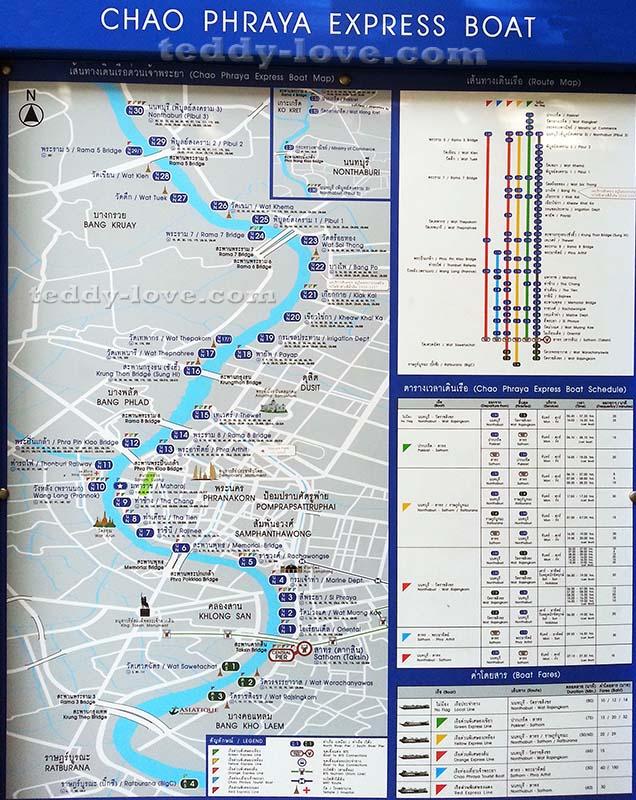 Водный транспорт Бангкока