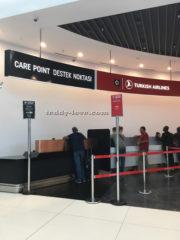 Бесплатный обед в аэропорту Стамбула