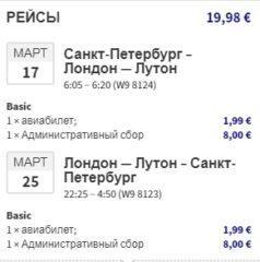 самостоятельные путешествия дешево