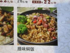 Много риса, мало мяса, но съедобно)