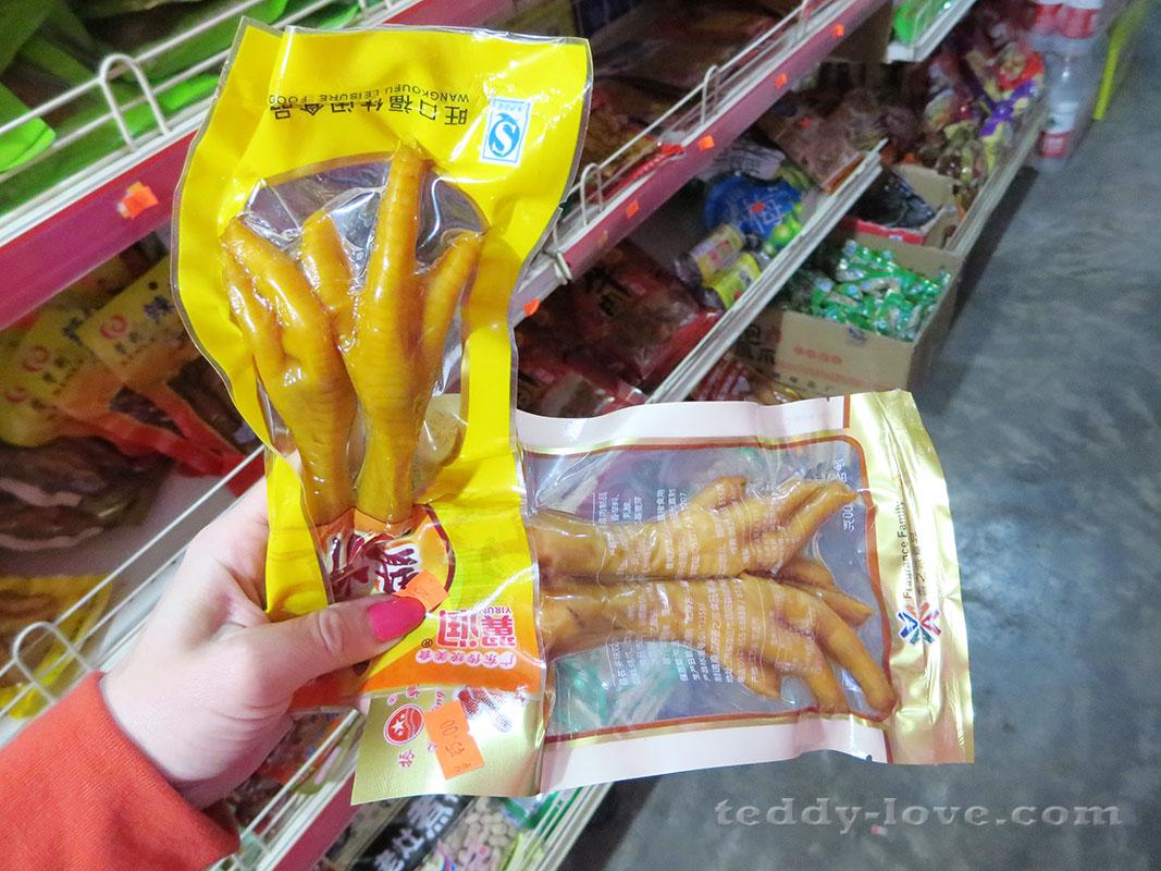 Китайцы употребляют в пищу ВСЕ части животного. От и до