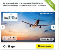 Дешевые билеты в европу, лоукосты из Финляндии, дешевые авиабилеты, дешево по азии, скидки и промоакции на авиабилеты, акция на билеты по азии