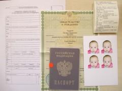 Какие надо документы на щангран паспорт - …