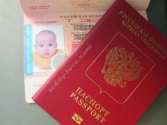 Образец заполнения анкеты на паспорт старого образца