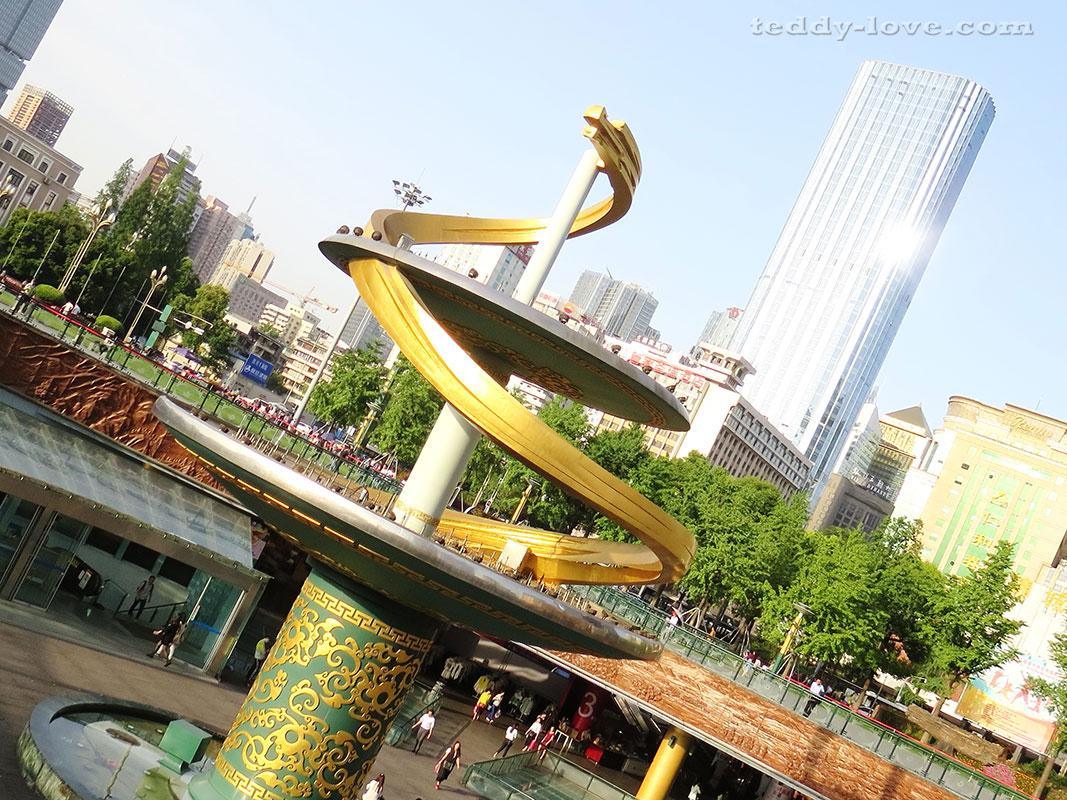 Главная площадь Ченгду