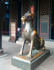 Храм козла в Ченгду