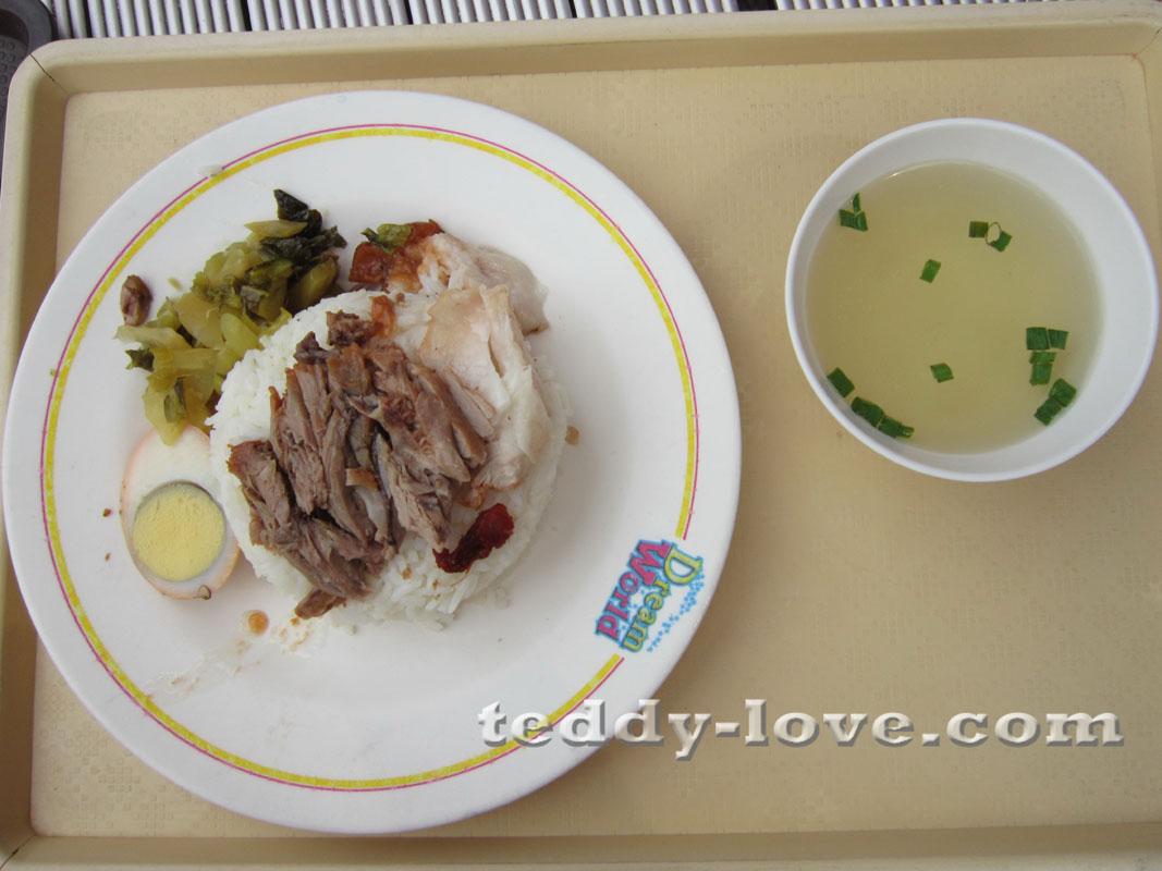 Парк Dream World Бангкок -типа комплексный обед за 60 рублей