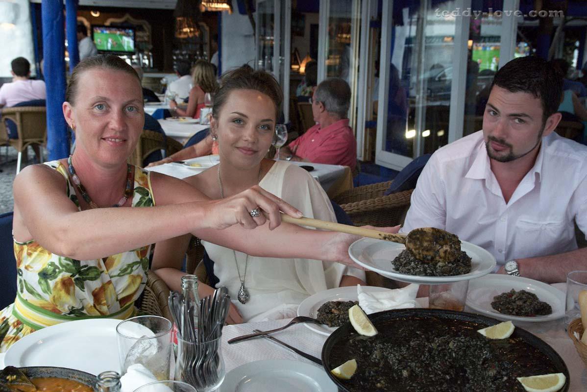 Paella negra и наши друзья