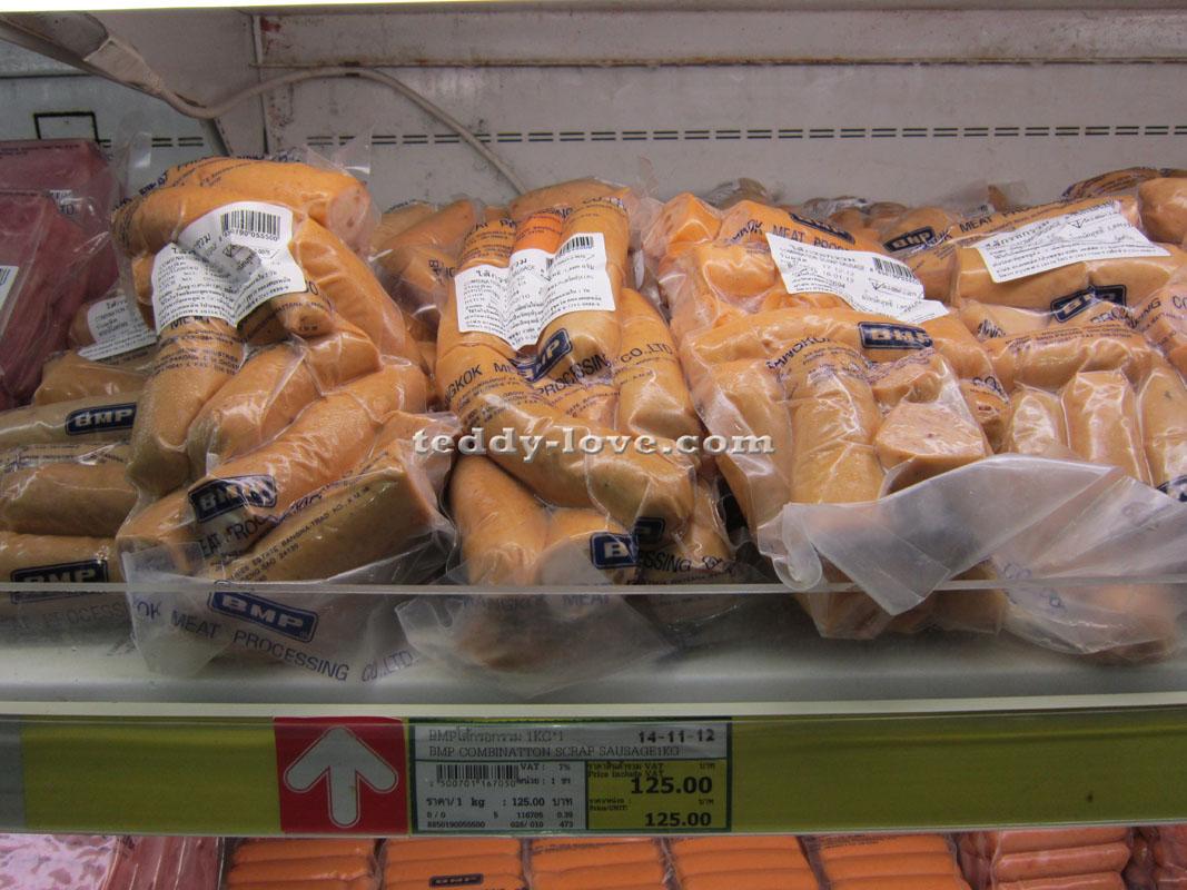 Сколько стоит мясо кролика за 1 кг - a846