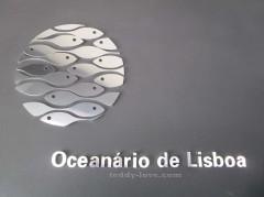 Океанариум Лиссабона