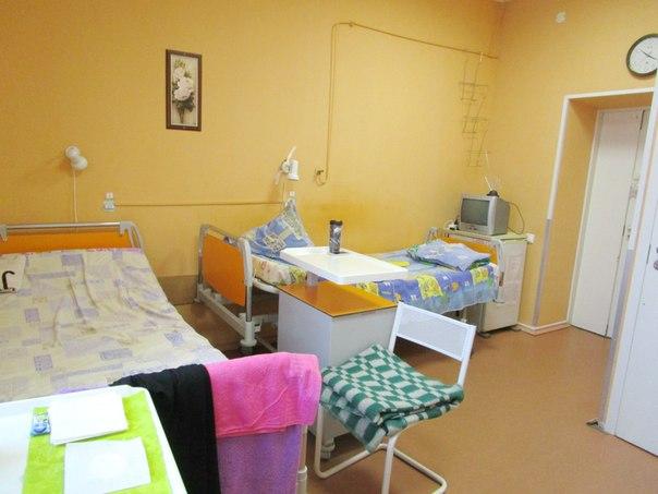 Детская инфекционная клиническая больница крым