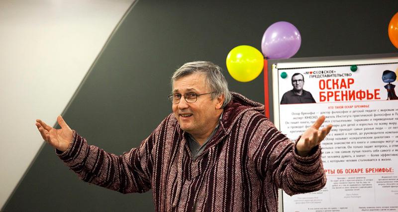 Фото с открытия московского представительства в книжном магазине «Москва» на Воздвиженке