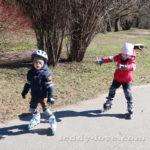 Как научить ребенка кататься на роликах самостоятельно наш опыт. Как выбрать ребенку ролики
