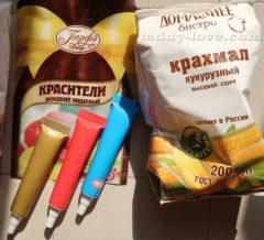 Все есть в магазинах)