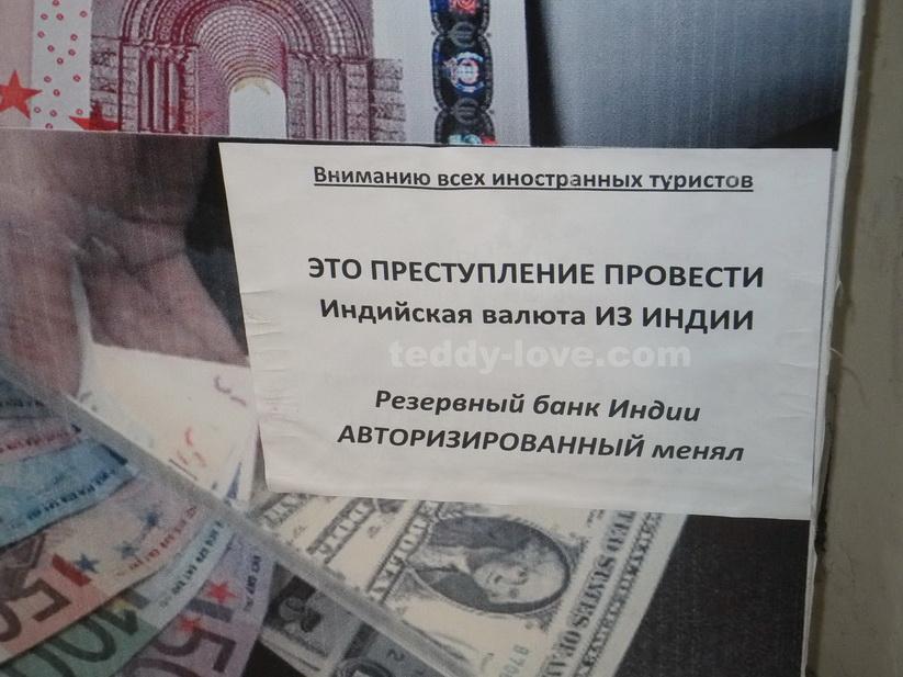 взять кредит наличными сбер банк шелехов