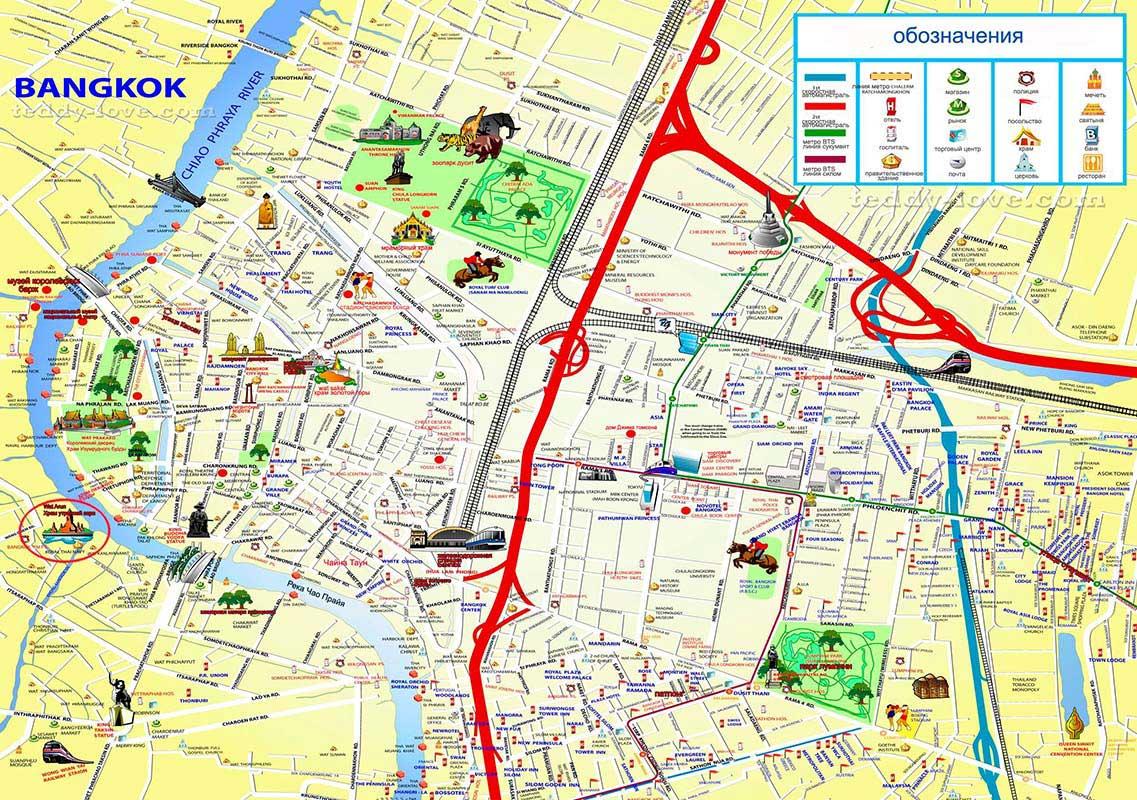 Карта Бангкока с достопримечательностями, центр