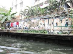 клонги бангкока, водный транспорт бангкока
