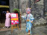 Достопримечательности Ченгду. Что посмотреть в Ченгду? Переулки Куаньчжай, город ченду фото