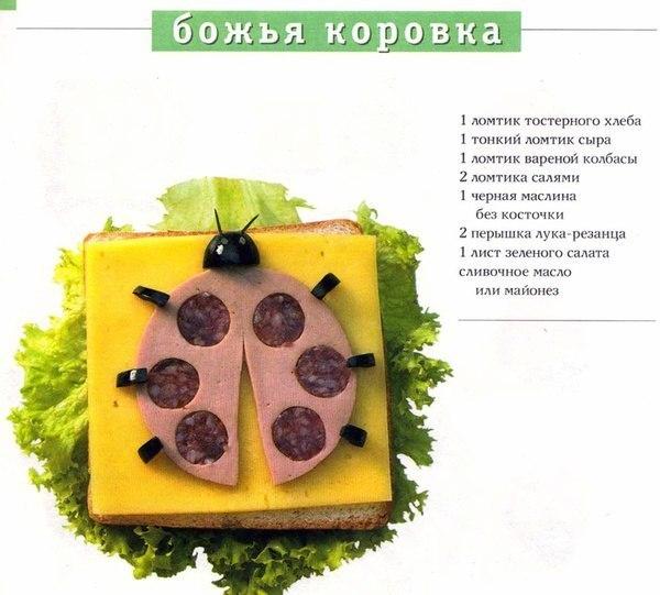 Ребенок ест овощи фото