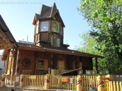 Ленинградский зоопарк 2014, отзыв