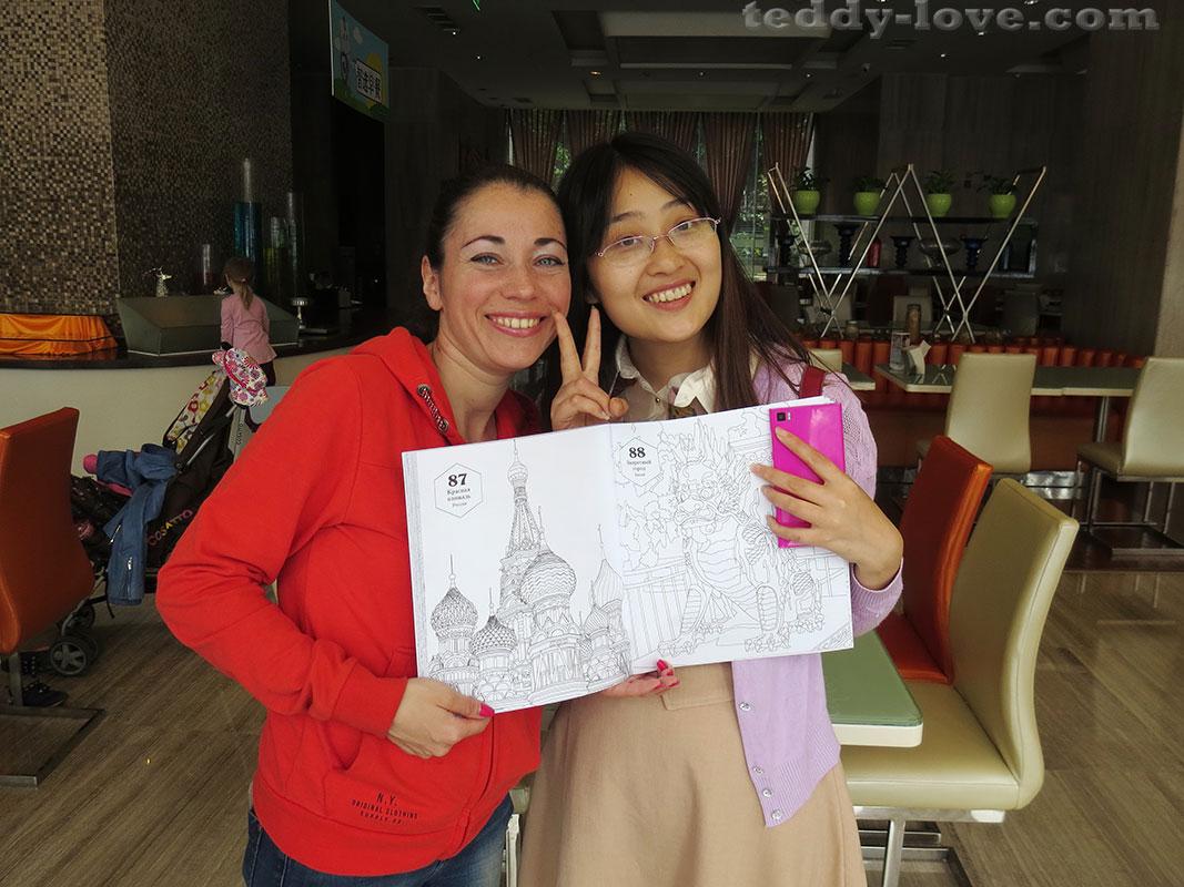 Хочу познакомиться с девушкой из китая мальчик 14 лет знакомства diskus