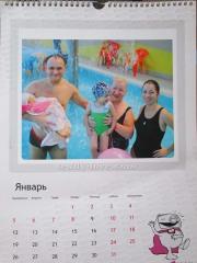 Большой настенный календарь с нашими фото
