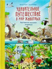 отличная книга)