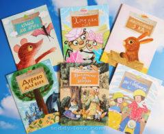 Детские книги отзыв издательство Настя и Никита