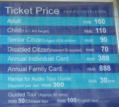 Кликните - стоимость билетов в океанариум тут