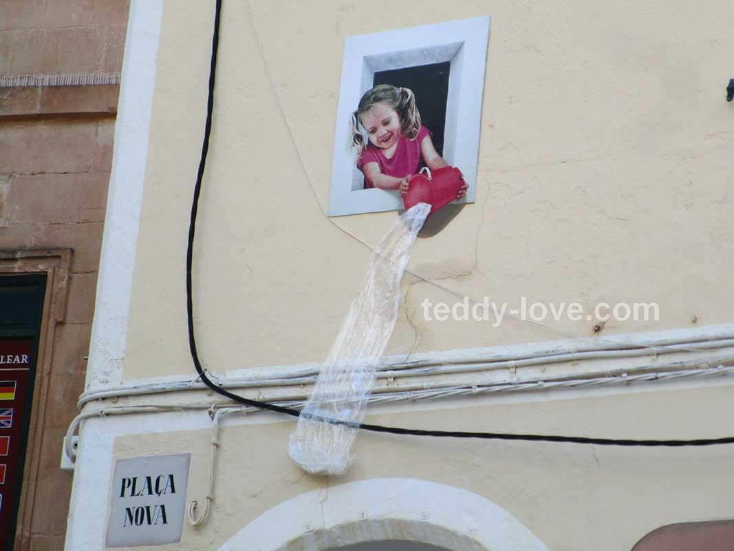 Рисунок на стене, Сьютаделла