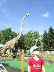 Какой динозавр? Где?