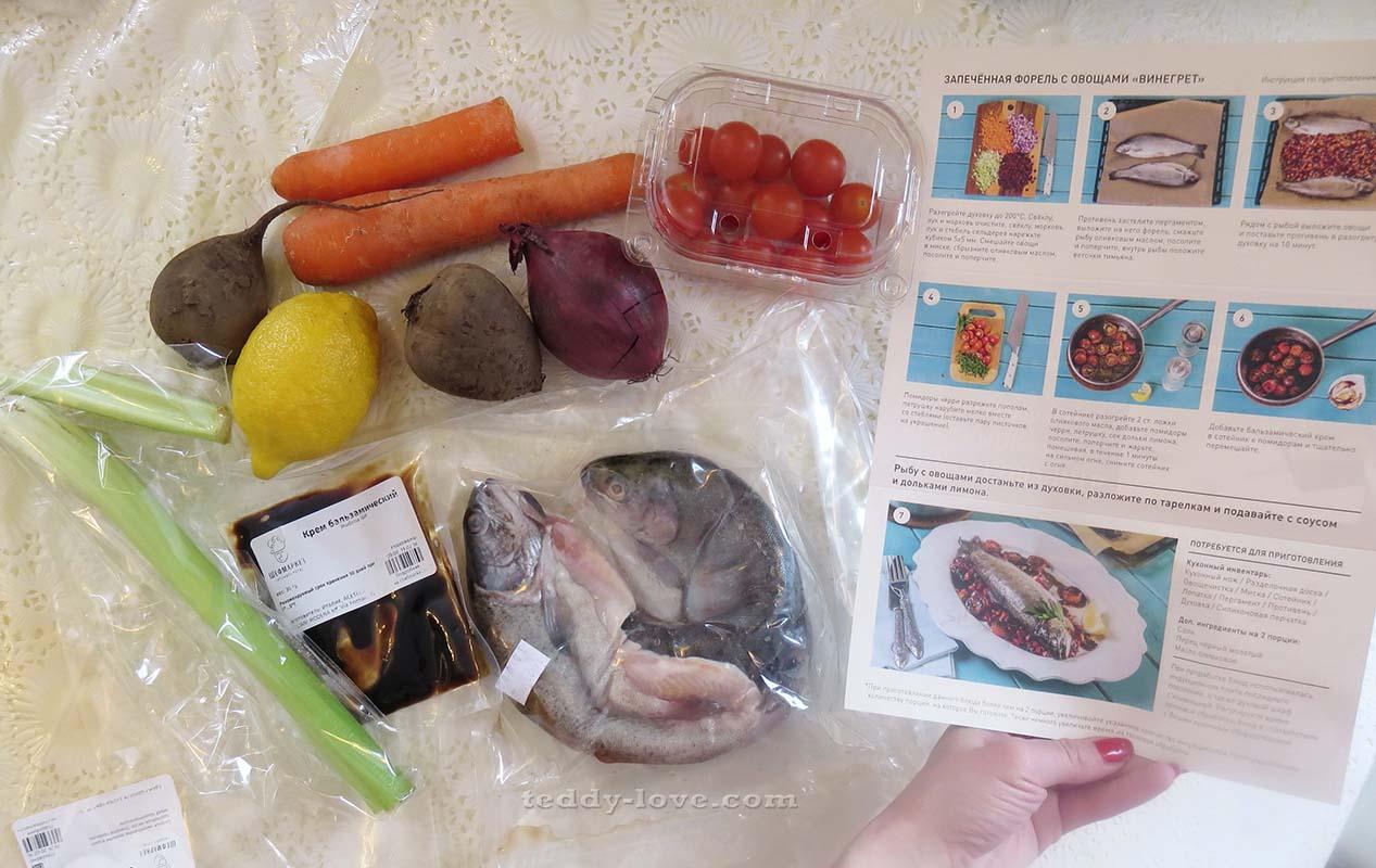 Продукты к блюду