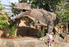 Парк динозавров в Паттайе