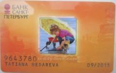 Пособия при рождении ребенка в 2014 году в Санкт-Петербурге. Как получить единовременное пособие по рождению ребенка, Детские пособия по уходу за ребенком до 1,5 лет. Как оформить детскую карточку, единовременное пособие при рождении ребенка.