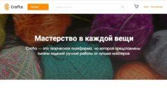 crafta.ua