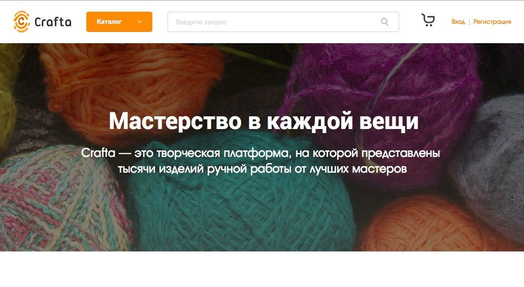 76c49098813a Как зарабатывать творчеством. На каких сайтах продавать изделия ...