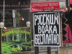 Бизнес в Таиланде для русских, как открыть бизнес в Таиланде, Бизнес на Самуи