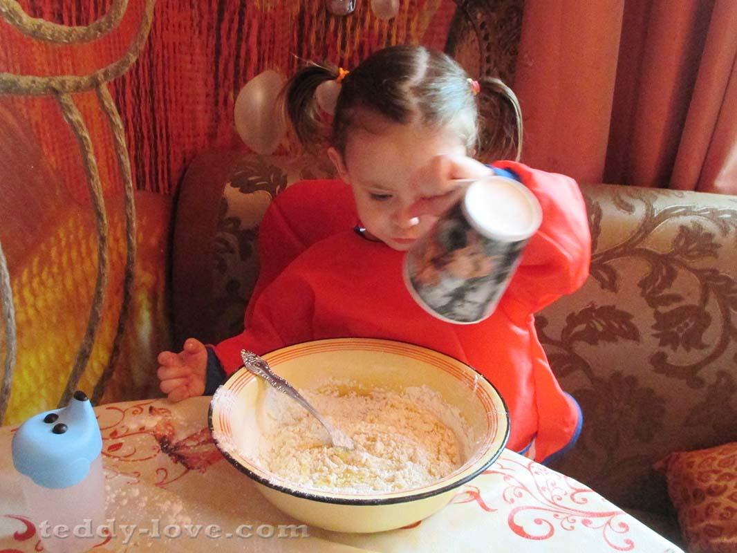 знакомства для детей рецепт