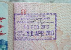 Штамп Таиланд, оформление визы в Таиланд, сколько дней можно находиться в Таиланде без визы