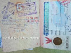 Виза и штампы о въезде и продлении в иммигрэйшн офисе Штамп Таиланд, оформление визы в Таиланд, сколько дней можно находиться в Таиланде без визы