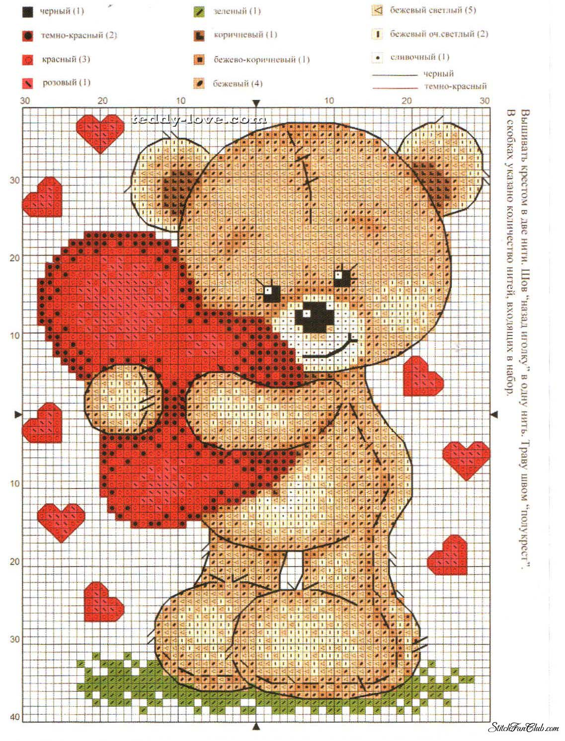 Вышивка крестом два медвежонка 34