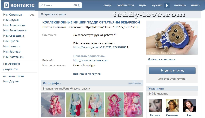 На какие сайты можно подать объявление о продаже вещей православная доска объявлений киев