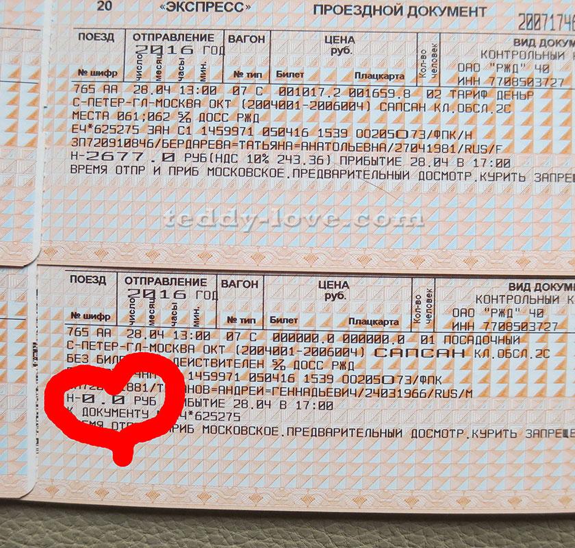 Цены на авиабилеты москва ереван s7
